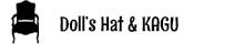 ドールのお帽子&家具